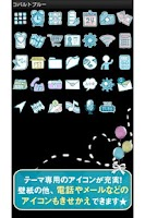 Screenshot of コバルトブルー for[+]HOMEきせかえテーマ