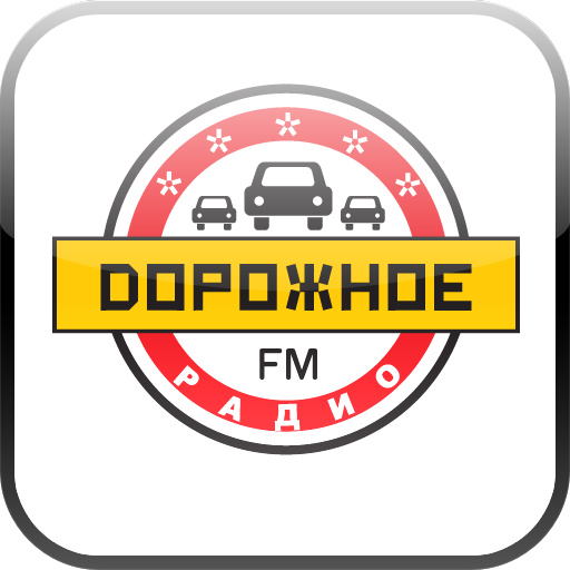 Dorognoe radio LOGO-APP點子