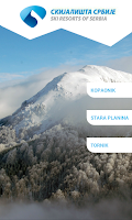 Screenshot of Ski Serbia
