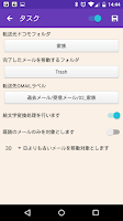 Screenshot of ドコモメールバックアップ