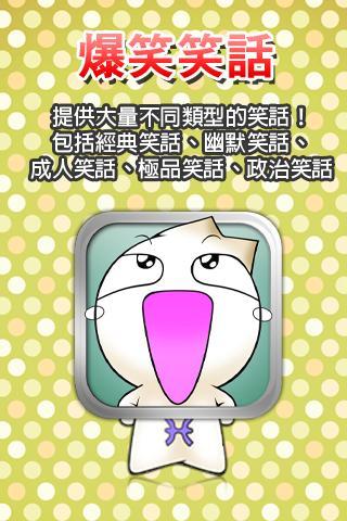 森銑三 - Wikipedia