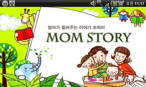 MomStory