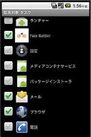 Screenshot of ACPandora