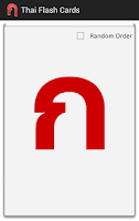 Screenshot of Thai Alphabet Flashcards Pro