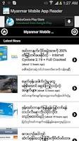 Screenshot of Myanmar Mobile App Reader