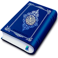 HOLY QURAN - القرآن الكريم APK for Blackberry