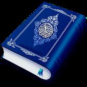 Download HOLY QURAN - القرآن الكريم APK on PC