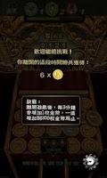 Screenshot of 3D Coin Pusher