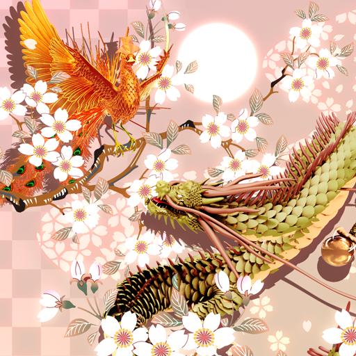 个人化の龍神×朱雀【和桜】 LOGO-記事Game