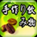 手作茶飲 icon
