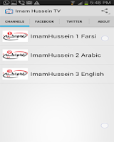 Screenshot of Imam Hussein TV