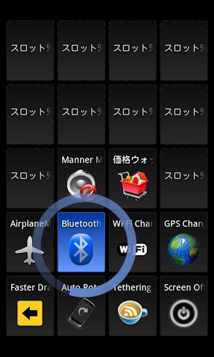 Bluetooth Changeover