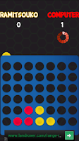 Screenshot of Connect 4 Pro