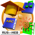 Russian - Hebrew Suite icon