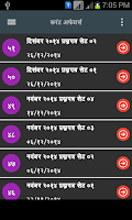 Screenshot of Pratiyogita Mantra- UPSC/IBPS