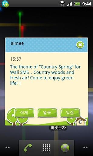 玩免費個人化APP|下載ワリーSMSの田舎の春景色のテーマ app不用錢|硬是要APP