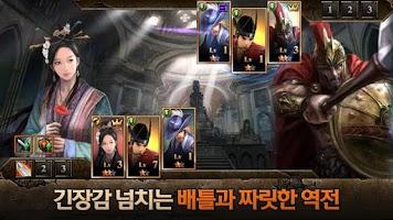 Screenshot of 영웅을만나다 for Kakao