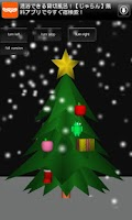 Screenshot of Decoration Tree Free