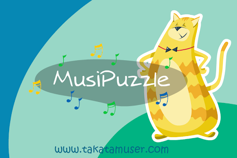 MusiPuzzle