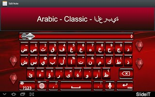 Screenshot of SlideIT Arabic Classic Pack