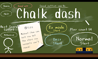 Screenshot of Chalk dash
