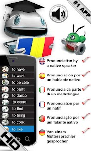 Romanian Verbs HD LearnBots - screenshot