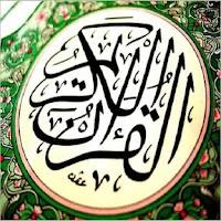 Screenshot of القرآن الكريم بالصورة والصوت