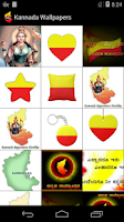 Screenshot of Kannada wallpapers - Karnataka