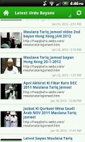 Screenshot of Maulana Tariq Jameel Bayans