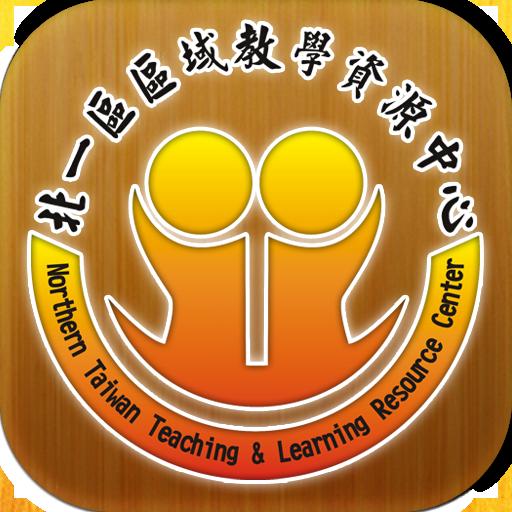 北一區區域教學資源中心 書籍 App LOGO-APP試玩