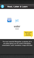 Screenshot of Learn Mongolian Free WordPower
