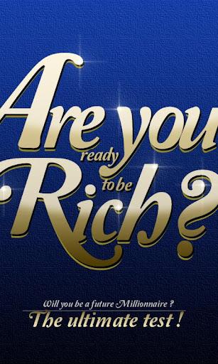 请问你致富?