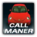 콜마너II(기사전용) icon