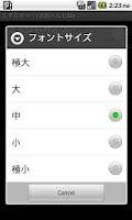 Screenshot of えすえすっ!(ハルヒ)