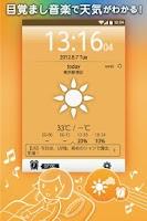 Screenshot of お天気時計