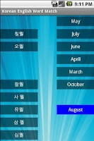 Screenshot of Free Korean English Word Match