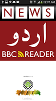 Screenshot of News: BBC Urdu