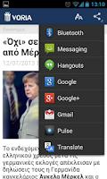 Screenshot of Voria.gr