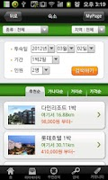 Screenshot of 씨제주