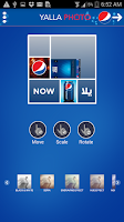 Screenshot of Pepsi Now