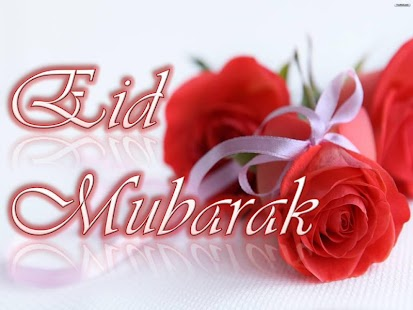 Eid HD Wallpapers - screenshot
