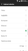 Screenshot of HTC Sense Input-RU