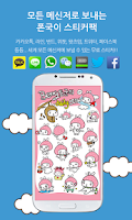 Screenshot of 병맛멘트 스티커팩