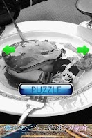 Screenshot of Food Puzzle:French Cuisine