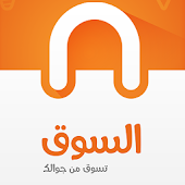 App سوق الامارات APK for Windows Phone
