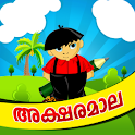 Aksharamala icon