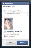 Screenshot of Obama Clock