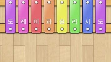Screenshot of Smart Xyolphone