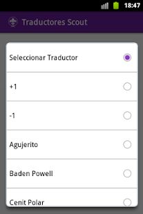 Boy Scout Translator - screenshot