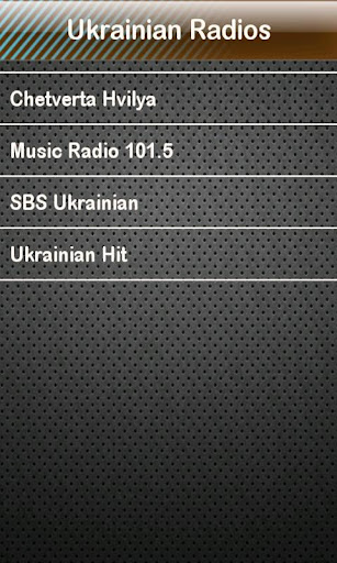 Ukrainian Radio Radios